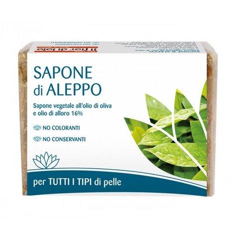 Sapone d'aleppo olio di oliva e alloro