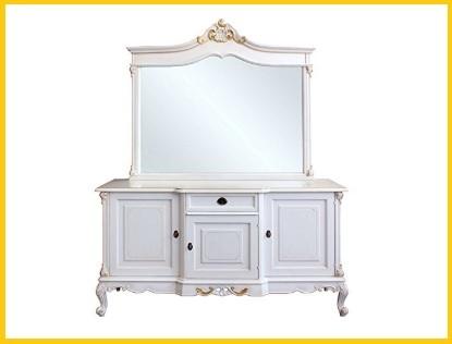 Mobile ingresso classico con specchio