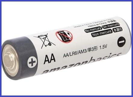 Batterie amazon industrial