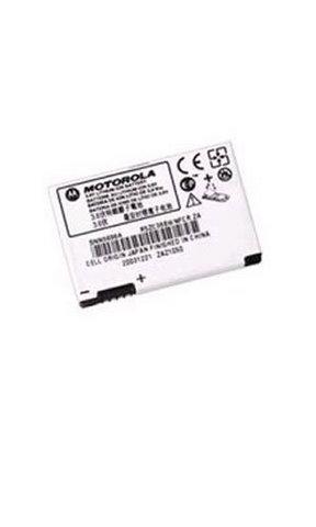Motorola batteria br50 white