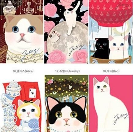 Cartoline con gattini