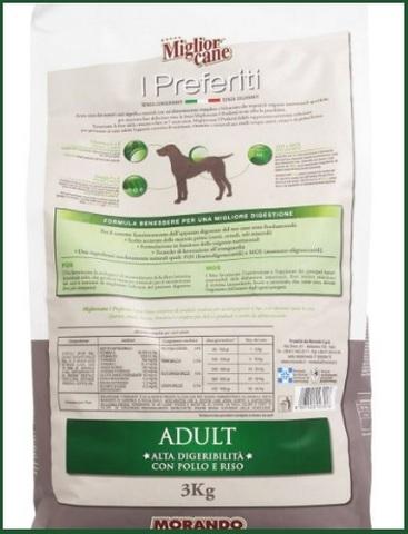 Alimentazione Scatola Con Pollo E Riso Per Cani Adulti