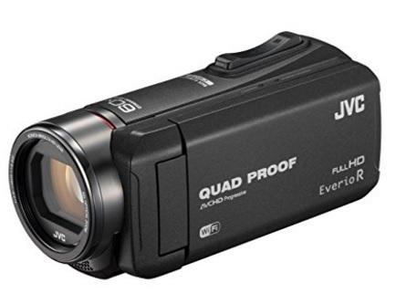 Videocamera jvc waterproof digitale
