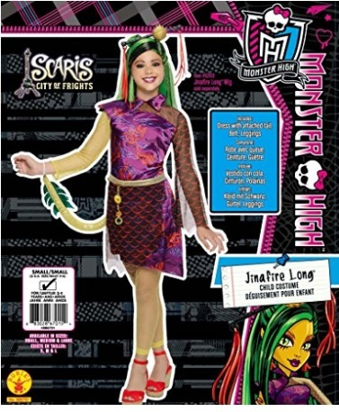 Costumi carnevale bambini monster high