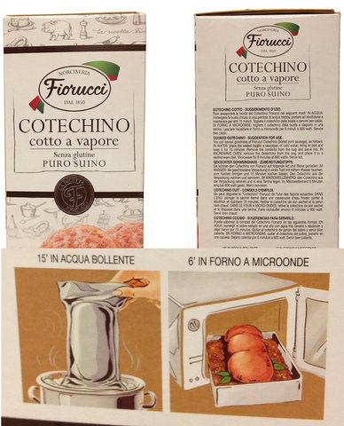 Cotechino fiorucci