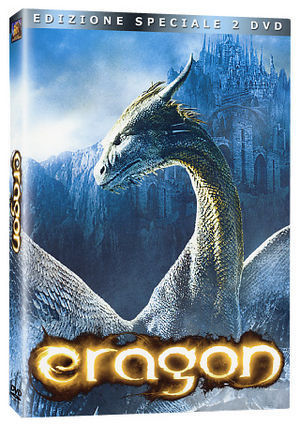 Eragon 2 dvd di christopher paolini