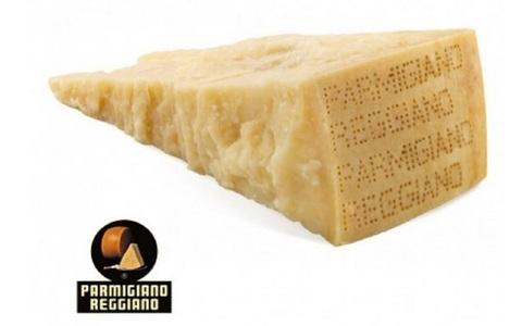 Formaggio parmigiano reggiano dop 300 gr
