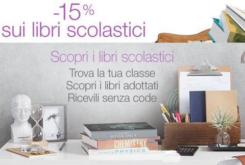 Libri scolastici dove comprarli roma
