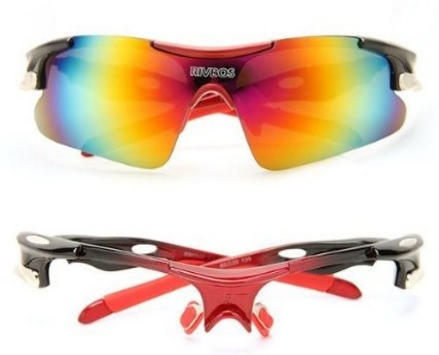 Occhiali Sportivi E Protettivi Design Moderno