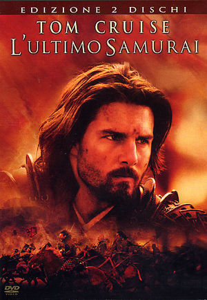 L'ultimo Samurai In Blu Ray