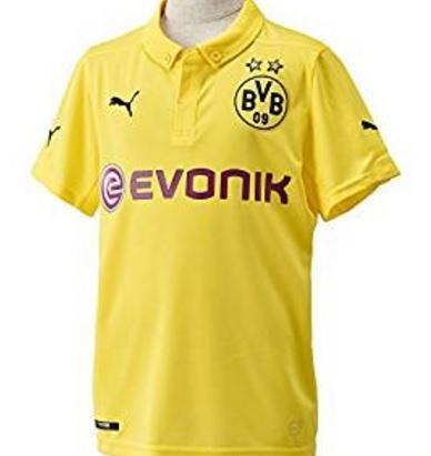 Maglia Borussia Dortmund Internazionale Puma