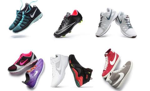 Scarpe Nike Shop
