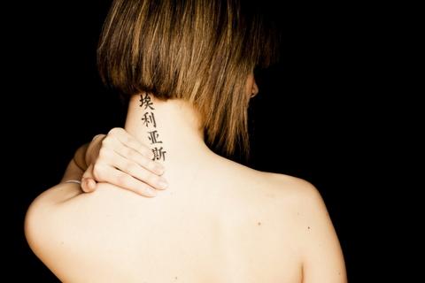 Tatuaggi Temporanei