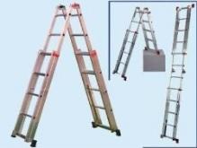 Scaletta tre gradini per ufficio in alluminio