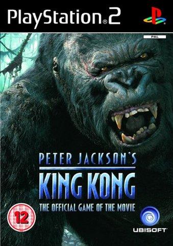 Peter jackson's king kong collector edition
