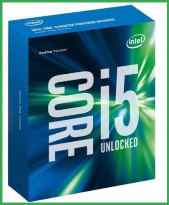Processore i5-6400 intel argento
