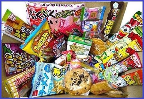Snack Giapponesi Box