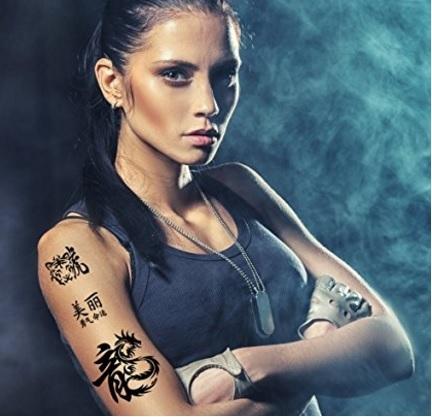 Tattoo dragone e scritte cinesi