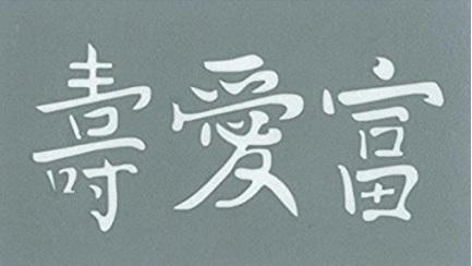 Scritte cinesi tatuaggi temporanei