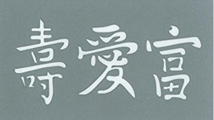 scritte tatuate
