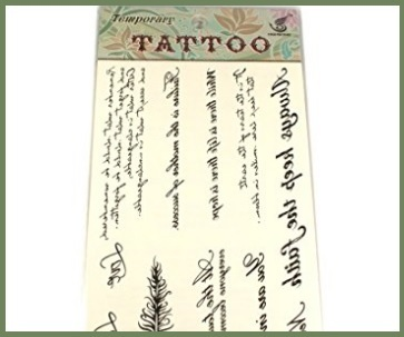 Tattoo Scritte E Frasi Temporanei